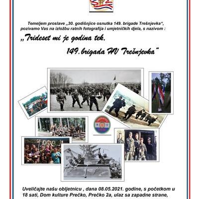 Izložba ratne fotografije i umjetničkih radova 149. brigade HV Trešnjevka